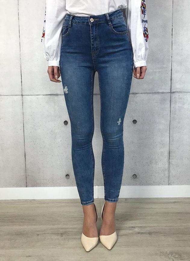Spodnie jeansowe wysoki stan z dziurami